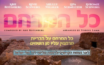 "Chizuk Thru Music ""Kol Hameracheim"" A Timely Message"