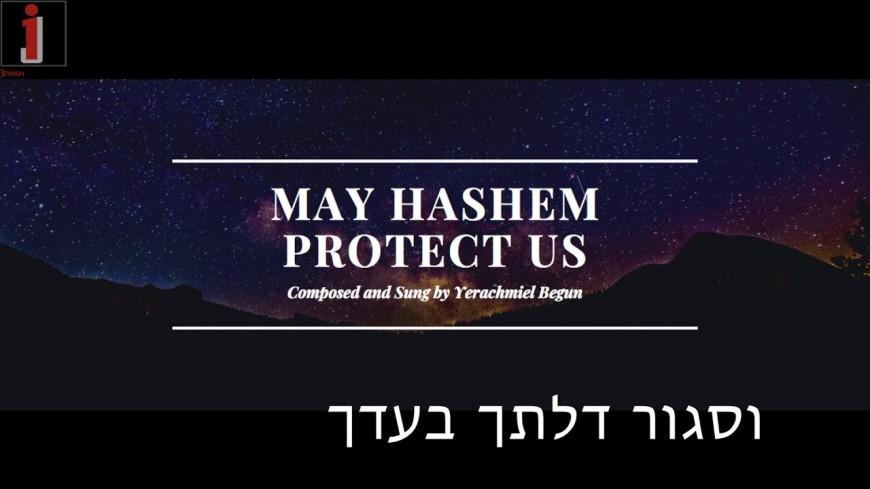 May Hashem Protect Us – Yerachmiel Begun