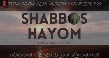 "Mendel Moses – ""Shabbos Hayom"" by Shloime Gertner (Acapella Cover)"