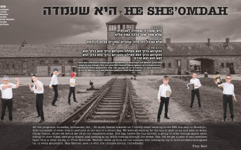 New York Boys Choir – He She'omdah