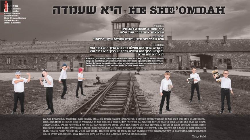 New York Boys Choir – He She'omdah
