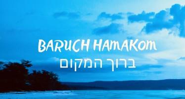 Naftali Blumenthal – Baruch Hamakom
