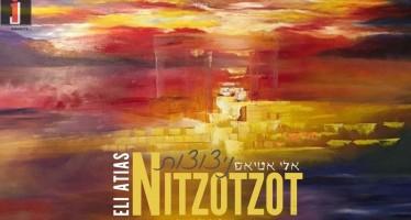 Eli Atias – Nitzotzot