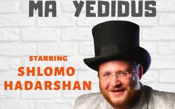 The Sephardic Ma Yedidus – Shlomo Hadarshan – Composed by Benzion Klatzko