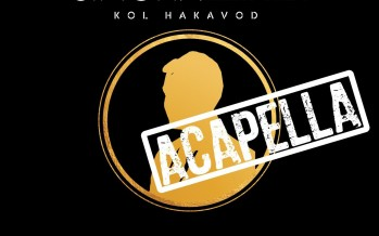 SIMCHA LEINER | Kol Hakavod Acapella Album Sampler! ALL SOUNDS MADE WITH VOCALS!
