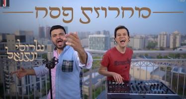 Sruli & Netanel – Pesach Medley
