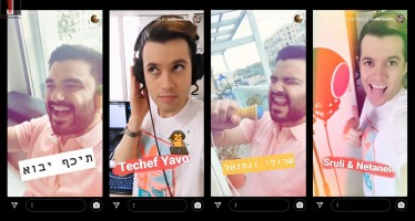 Sruli & Netanel – Techef Yavo: Vocal Version (Boomerang Instagram Video)