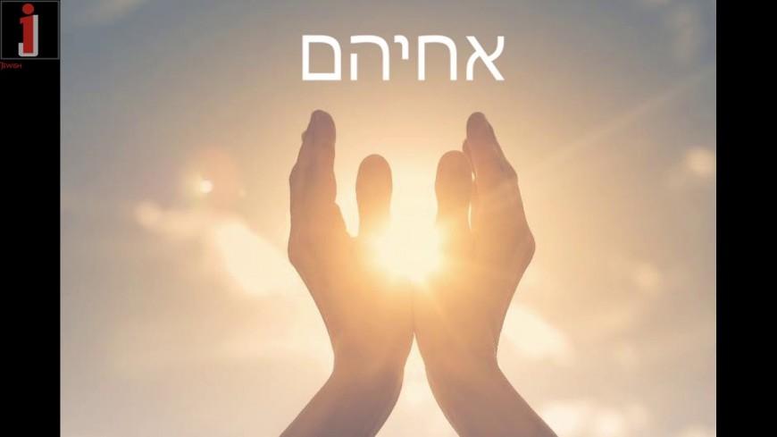 V'chol Mi Sheoskim – Shim Craimer