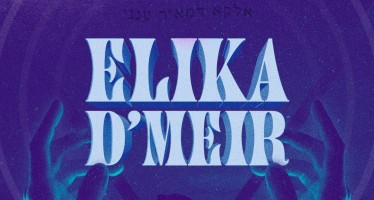 "8th Day New Video ""Elika D'Meir"""
