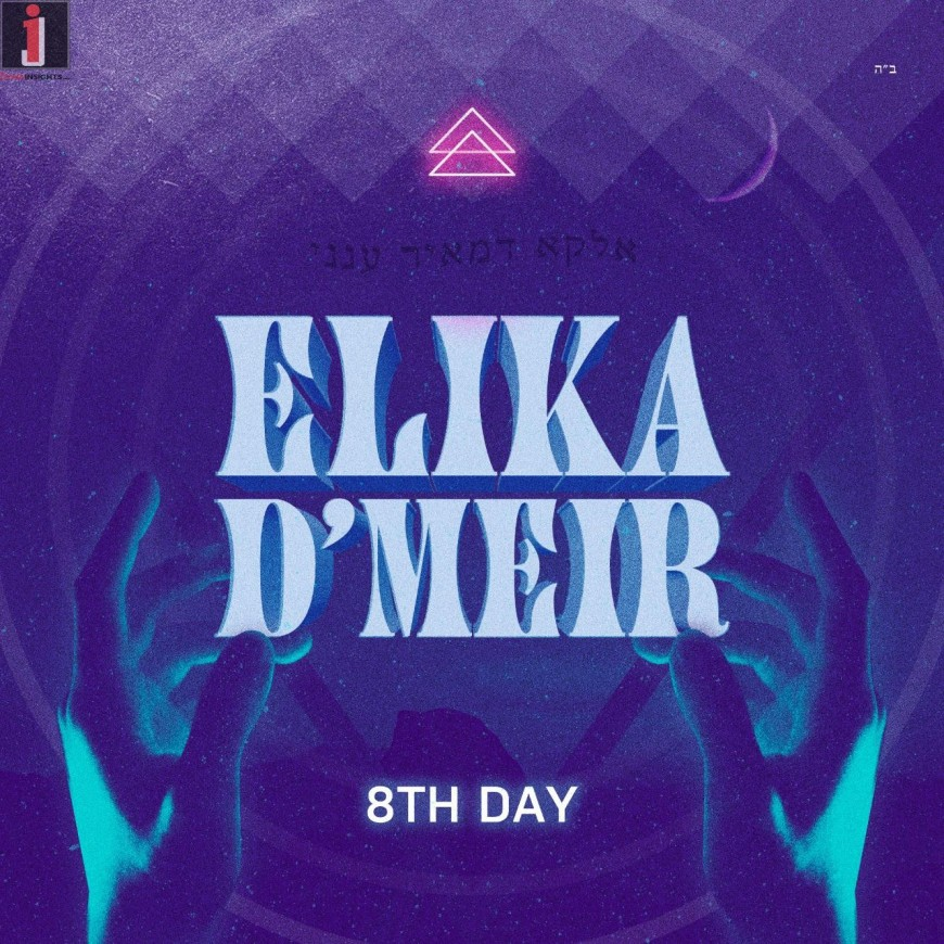 """8th Day New Video """"Elika D'Meir"""""""