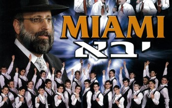 NEW! MIAMI YAVO ACAPELLA ALBUM Produced, Directed & Composed by Yerachmiel Begun