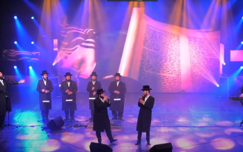 This Week In The US: Nearly 10,000 Attendees At The Virtual Dinner For Mir Yeshiva with Malchus Choir, Zanvil Weinberger & Ari Hill
