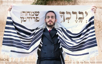 Simche Friedman Blesses Us With A New Song!