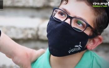 """Exciting Documentary: The children of Kiryat Ha'yeled With Ishay Ribo's """"Keter Melucha"""""""