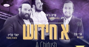 Ari Hill, Yoely Klein & Shaye Gross – A Chidush