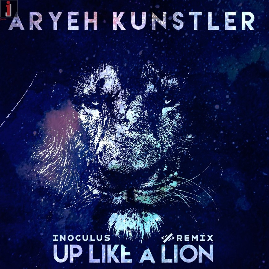 Aryeh Kunstler – Up Like A Lion (Inoculus Remix)