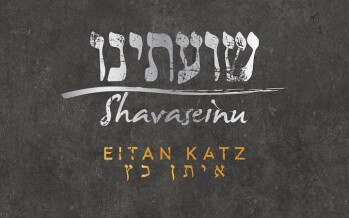 "Eitan Katz Releases New Single ""Shavaseinu"""