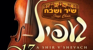 Shimmy Shtauber Presents: Gefeel – A Shir V'shevach Boys Choir Kumzitz