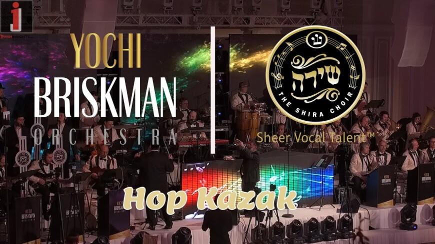 """Hupp Kozak"" Shira Choir & The Yochi Briskman Orchestra"