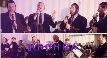 "Krohma Music Presents ""Mi Adir"" ft. Mordechai Shapiro & His Brothers"