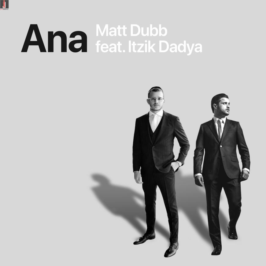 Matt Dubb – Ana feat. Itzik Dadya (Lyric Video)