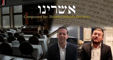 Shlomo Yehuda Rechnitz, Baruch Levine, Simcha Leiner & Shira Choir – Ashreinu Acapella
