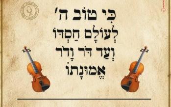 """Yoeli Klein & Avrumy Holtzler: """"Ki Tov Hashem"""" (Vocal)"""
