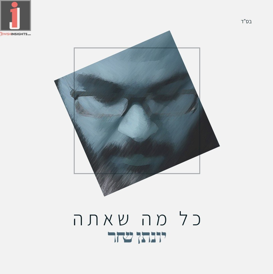 "Yonatan Shachar With His Debut Album ""Kol Ma SheAta"""