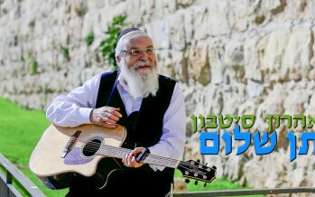 "Aharon Sitbon With A New Single ""Ten Shalom"""