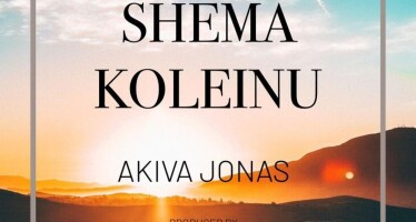 "Wonder Child Akiva Jonas With His Debut Single ""Shma Koleinu"""