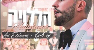 """Avi Delevanti With A New Single """"Hallelujah"""" Together With The Yedidim Choir"""