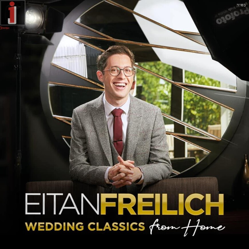 Eitan Freilich – Wedding Classics From Home