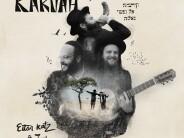 Karvah – Eitan Katz feat. Zusha [Official Music Video]