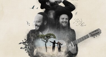 Karvah – Eitan Katz feat. Zusha [Official Music Video]