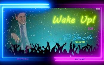 "Brazilian Singer Eli Ben Ari Calls Parents & Children: ""Don't Give A Boycott"" – Listen To ""Wake up""!"