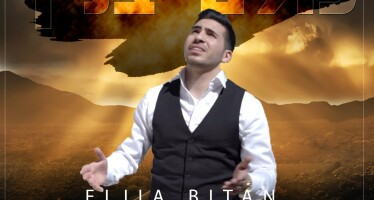"Elia Bitan With His Debut Single ""Kulam Banecha"""