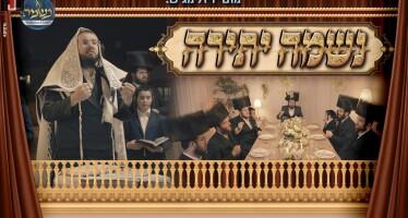 Motti Vizel | Neshamah Choir – Neshamah Yeseira