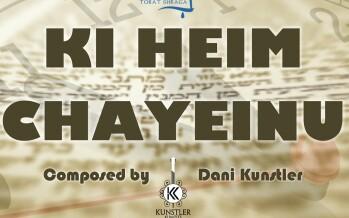 Dani Kunstler – Ki Heim Chayeinu [Official Music Video]