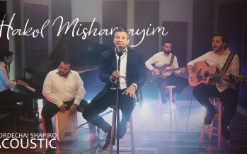 MORDECHAI SHAPIRO – Hakol Mishamayim (Acoustic Version)