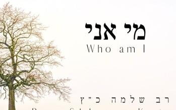 "Shlomo Katz With A New Project & Single ""Mi Ani"""