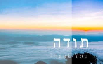 Shlomo Katz – Todah