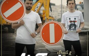 Sruli & Netanel – Al Tadun (Official Music Video)