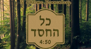 Kol Hachessed – Tzvi Silberstein & Shlomo Sonnenberg