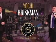 """Swing Set"" Baruch Levine, Simcha Leiner, Shira & The Yochi Briskman Orchestra"