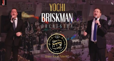 """Swing Set"" Baruch Levine, Simcha Leiner, Shira & The Yochi Briskman Orchestra"