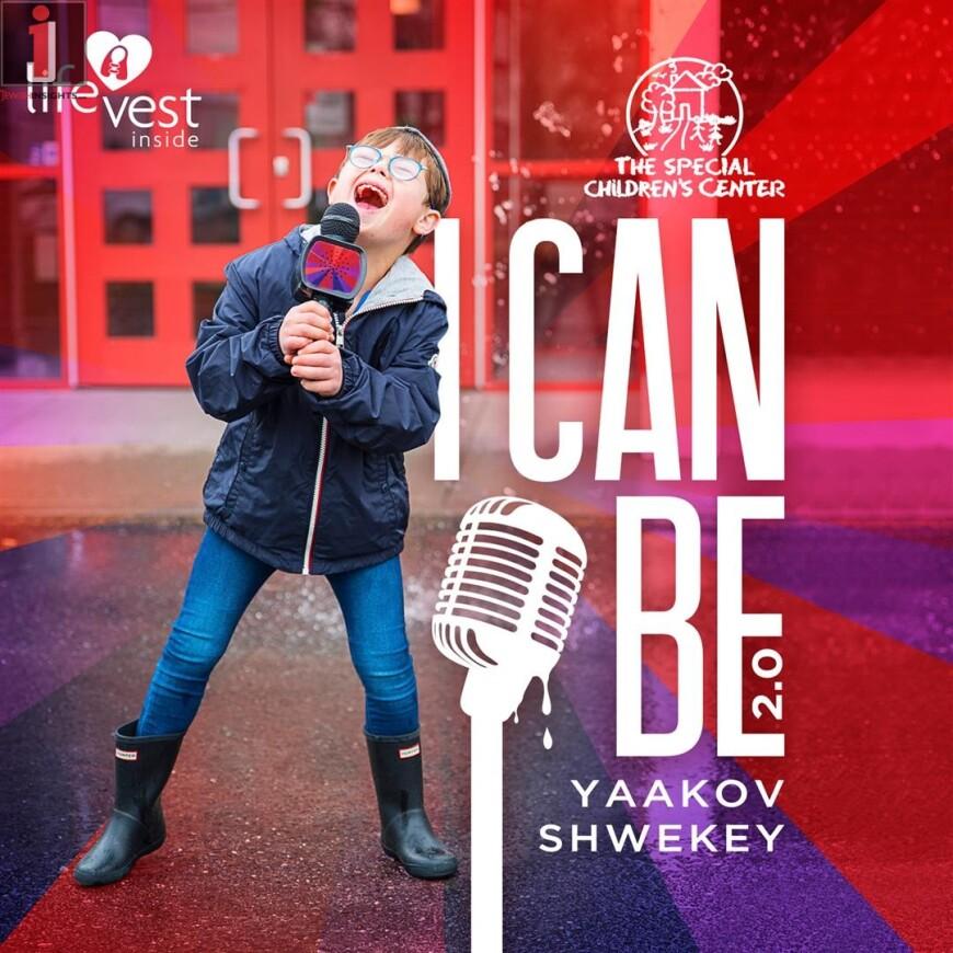 "Yaakov Shwekey Releases ""I Can Be 2.0″"