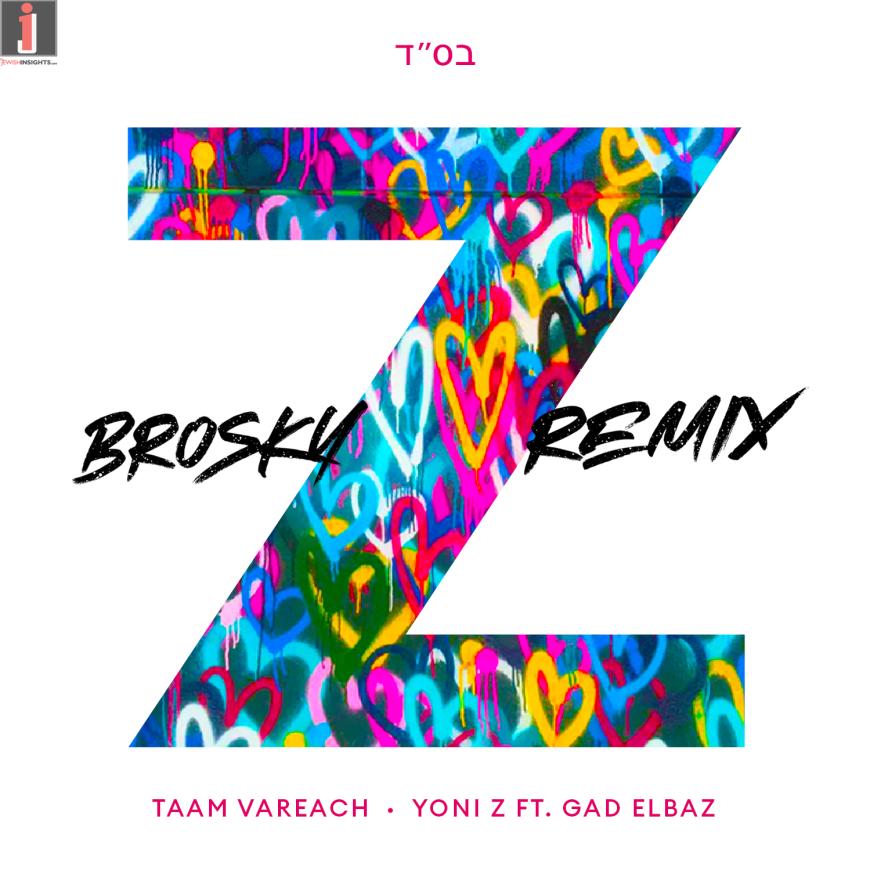 Yoni Z -Taam Varerach [Brosky Remix]