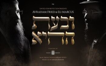 "Avraham Fried & Eli Marcus ""Ub'ais Hahi"" Song Dedicated to Miracle Sefer Torah Released"
