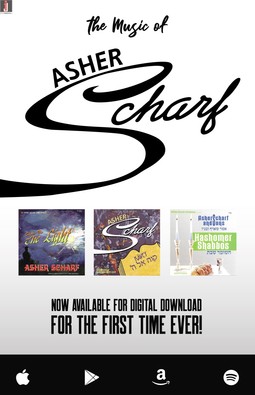 Asher Scharf Re-releases All Of His Albums For Digital Purchase
