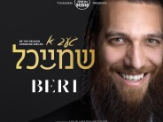 Thank You Hashem Presents: Beri Weber – Give A Smile